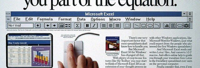 Excel ad from early 90s