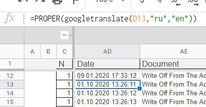 Lesson learned: Do not trust Google Sheets function